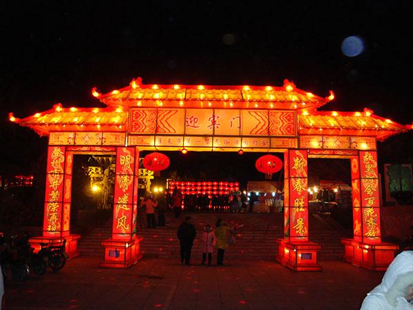 2014年蓬莱灯会彩灯门