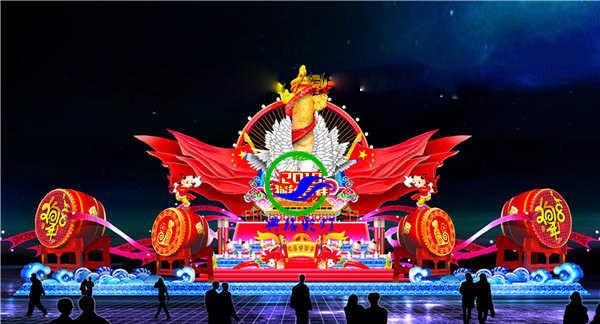 鼓舞中华,欢乐中国年