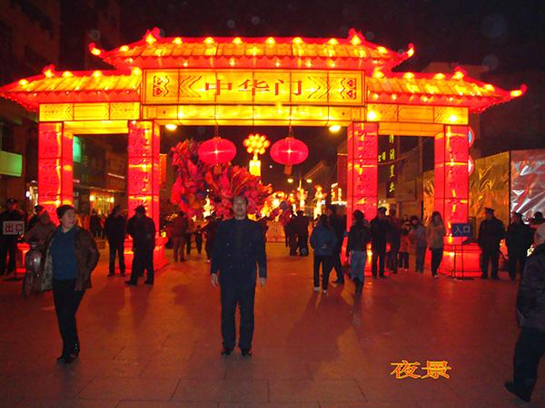 中华门夜景